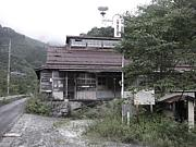 秩父鉱山村(廃墟)が好きだった