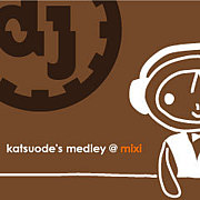 dj:katsuodeはガチ