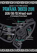 pawana disco 2011/08/13,14