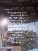 本郷高校 〜2007年3月卒業生〜