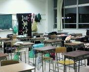 05年卒坂戸高校 3年6組