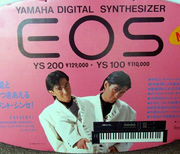 EOSは『YS』シリーズ!!