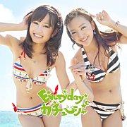 Everyday、カチューシャ/AKB48