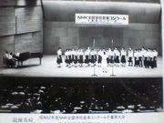 松戸市立新松戸南中学校 合唱部