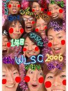 WLSC2006