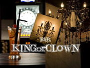 Bar KING or CLOWN
