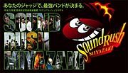 Sound Rush Miyazaki