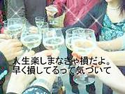 ☆セレブパーティークラブ☆