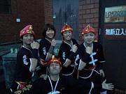 琉球國祭り太鼓 三重支部