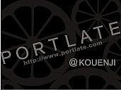 PORTLATE@KOUENJI