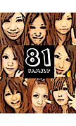 feat81