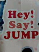 愛らぶ☆Hey!Say!JUMP
