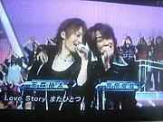 Love story@宮玉