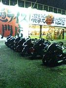 ビックスクーターラーメン道!!