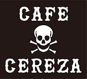 カフェ・セレーサ・ドクロ