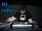 DJ ノッティー