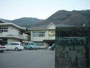徳島県三好市立池田小学校