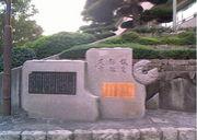 2006年卒業生☆こっとん