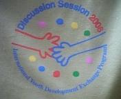 討議セッション2006