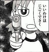 ノーボーダー(仮)