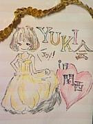 *YUKI会 in 関西*