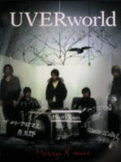 UVERworld@by BLOOD+