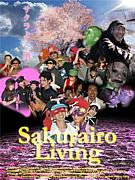 Bar Sakurairo Living