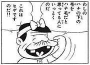 """""""伏線""""が好き"""