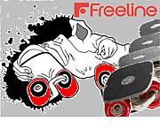 Freeline Skates in ぐんま