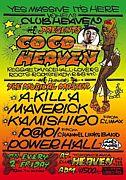 GO GO HEAVEN