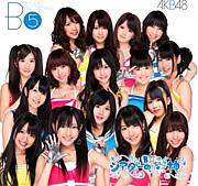 好き 好き 好き / AKB48