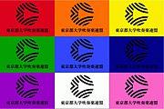 東京都大学吹奏楽連盟