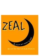 アートマーケット by ZEAL