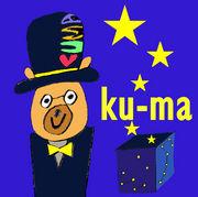 演劇こみゅ・ku−ma