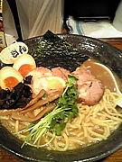 フリー麺ソン