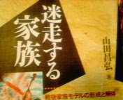 駒澤大学松信ゼミ