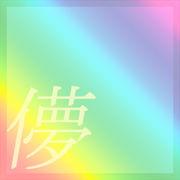 剣士育成日記(RO)