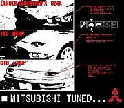 ■MITSUBISHI Tuned