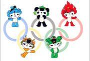 北京オリンピック 2008