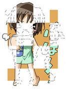 絵 ←変換→ AA