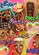 〜最強☆マンバ組〜