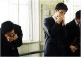尾崎祈祷会