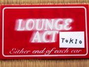 LOUNGE ACT TOKIO