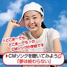 YM21横浜校☆