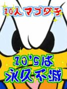 ☆☆ I ♥ ?'s ☆☆