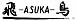 飛鳥-ASUKA-卒業生