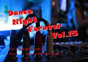 Dance Night Foreverは11月10日