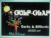 food bar Gulp-Clap