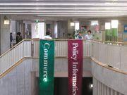 CUC Open Campus