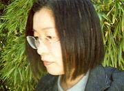 金井田英津子